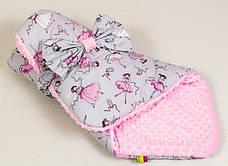 Дитячий конверт зимовий BabySoon Балеринка 80 х 85 см рожевий (059)