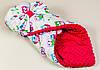 Конверт на выписку зимний BabySoon Нежные совушки 80 х 85см малиновый (064), фото 2