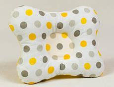 Подушка дитяча ортопедична метелик BabySoon розмір 22 х 26 см (137)