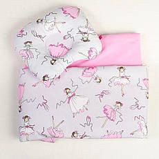 Комплект в коляску BabySoon Балеринки ковдру 65 х 75 см подушка 22 х 26 см рожевий (122)