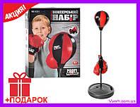 Детский Боксерский набор на стойке с перчатками Profi MS 0331