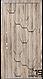 Входная дверь Страж, Diamant, Sota, фото 5