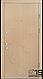 Входная дверь Страж, Diamant, Sota, фото 6