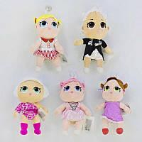 Кукла мягкая С 33921 (200) 5 видов, 28см