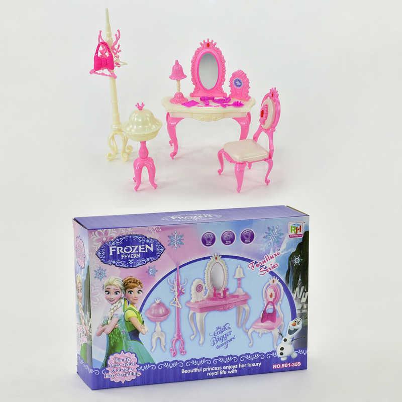 Кукольная мебель 901-359 (84/2) в коробке