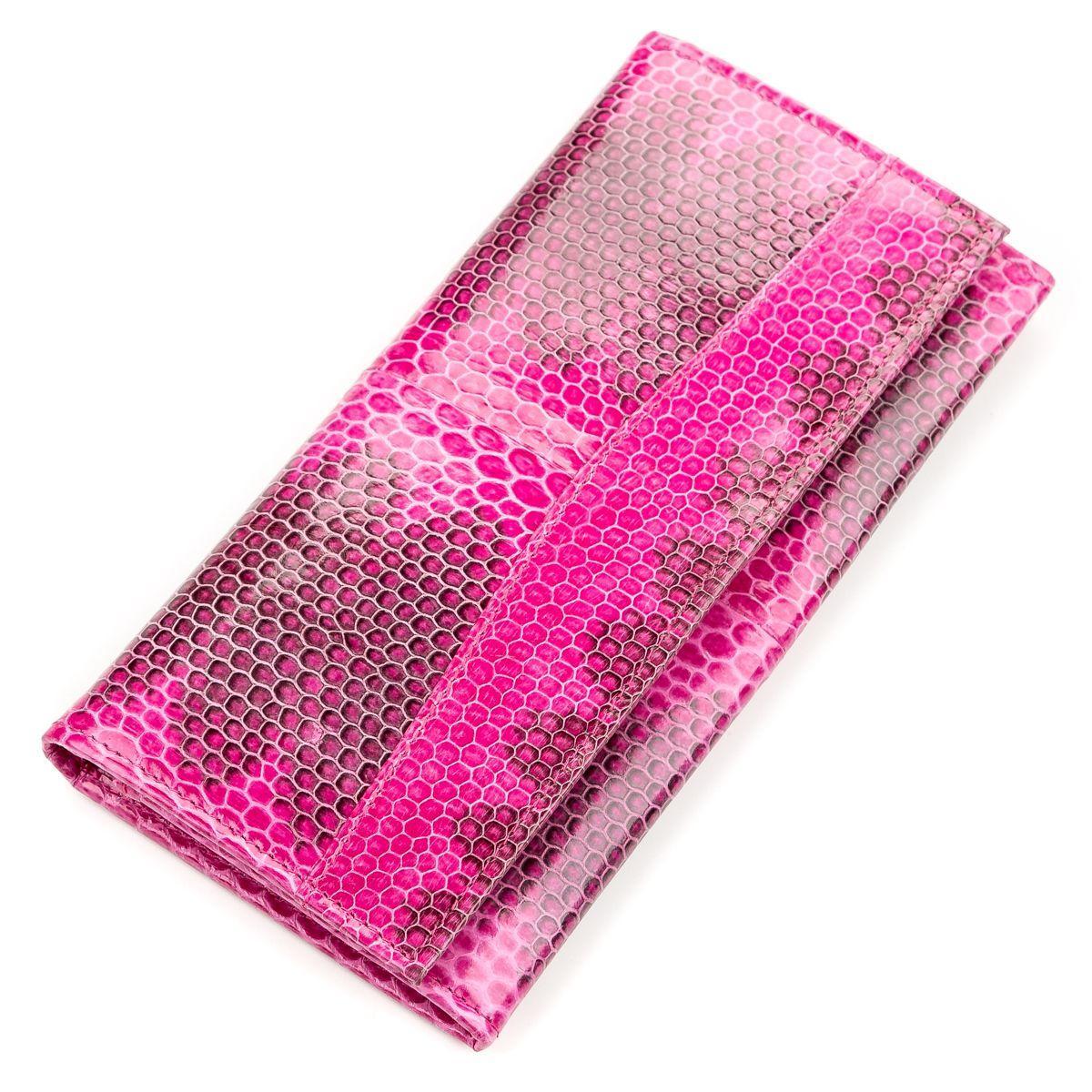 Кошелек Женский Sea Snake Leather 18148 Из Натуральной Кожи Морской Змеи Розовый, Розовый