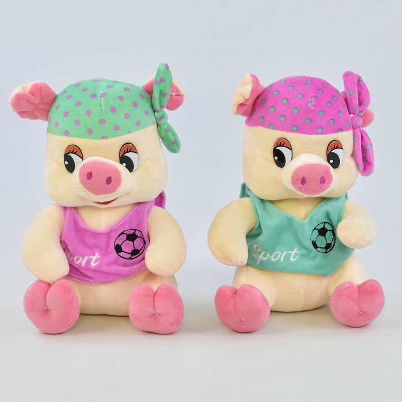 Мягкая игрушка Свинка С 31215 (120) высота 24см, 2 цвета