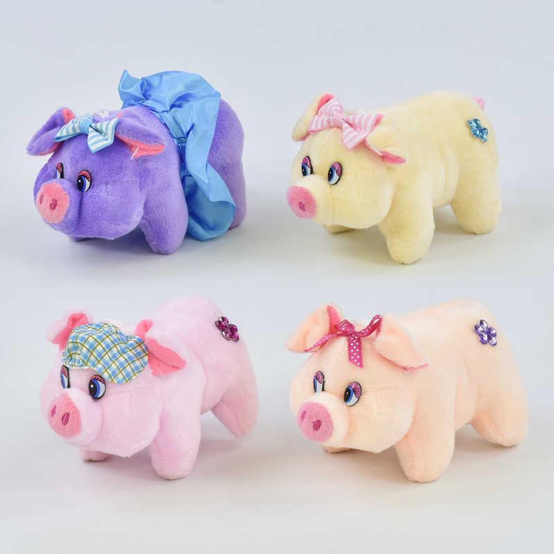 Мягкая игрушка Свинка С 31216 (840) высота 8см, 4 цвета