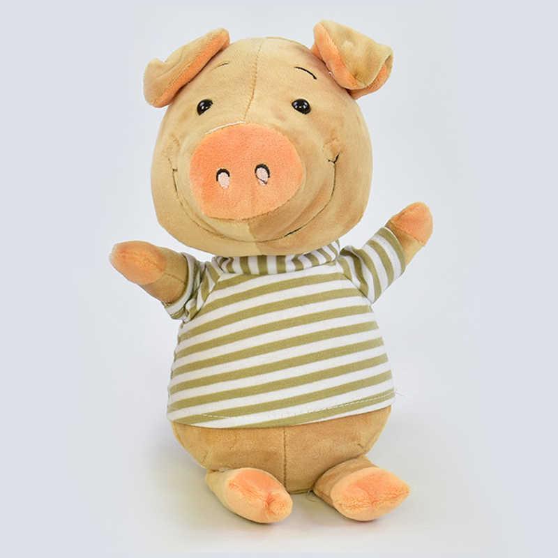 Мягкая игрушка Свинка С 31224 (72) высота 24см, 1 вид