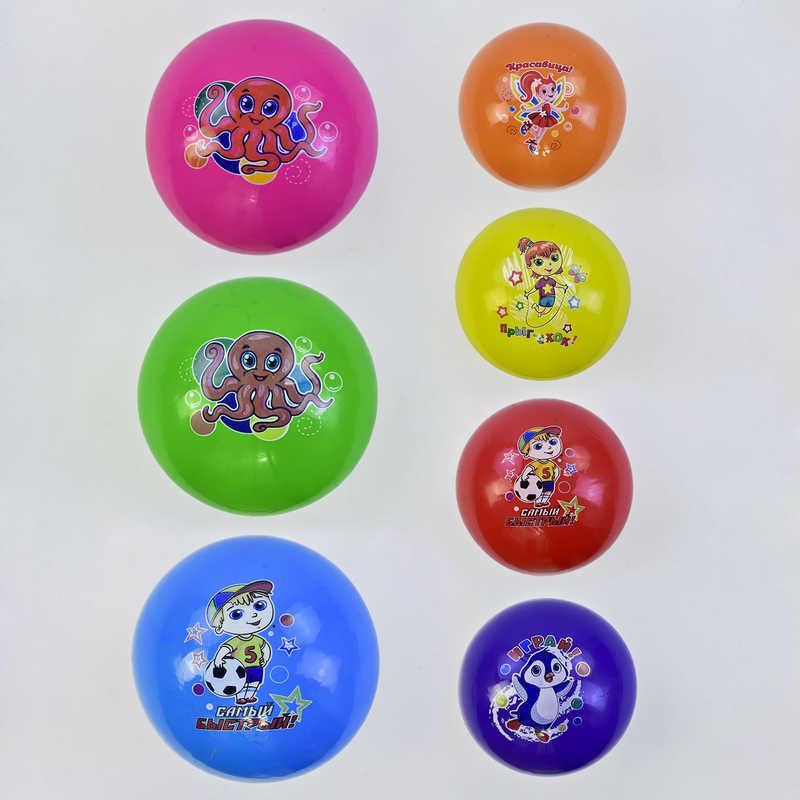 Мяч резиновый С 34560 (500) 7 цветов, 60 грамм