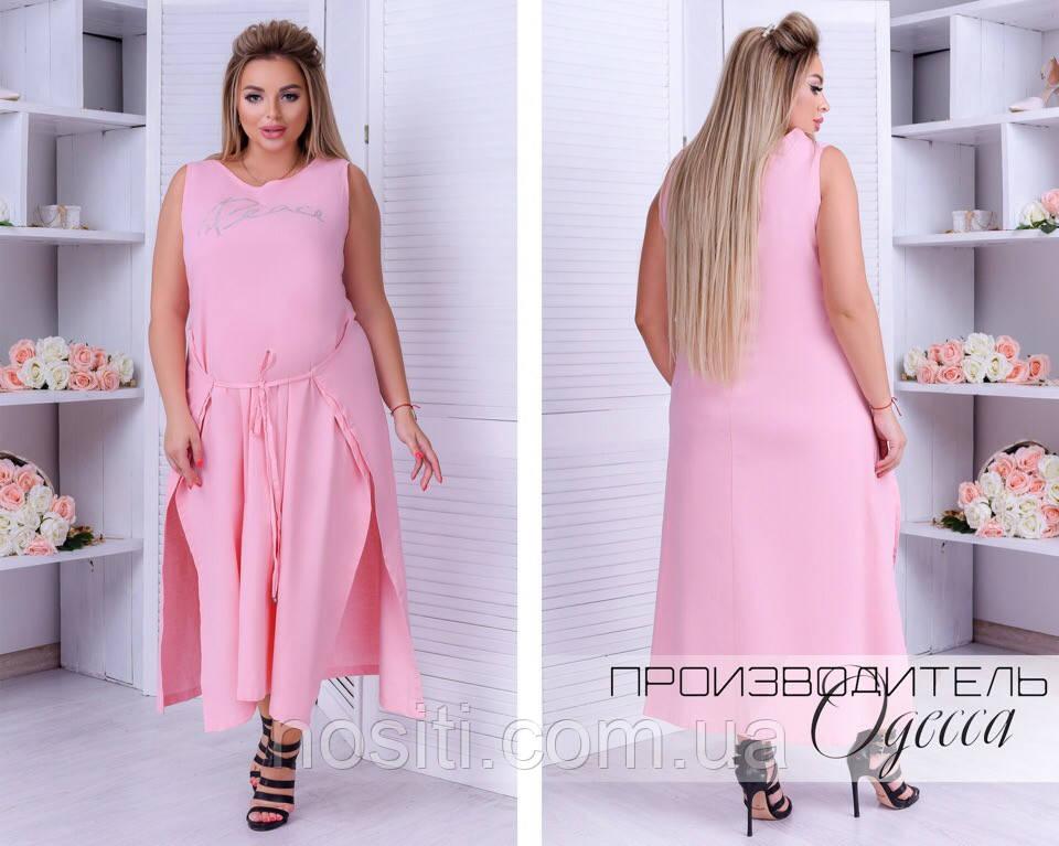 Платье батал без рукавов