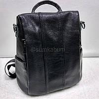 Стильный рюкзак-трансформер из очень мягкой натуральной кожи, фото 1