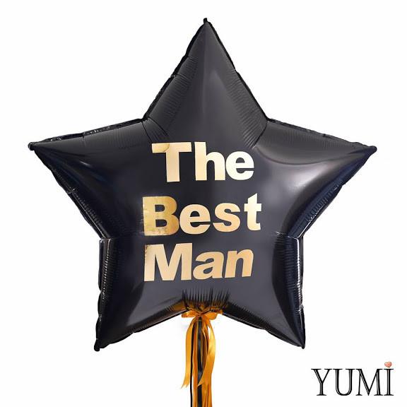 Большая черная звезда с золотой надписью The Вest Man и декором золотоми и черными лентами