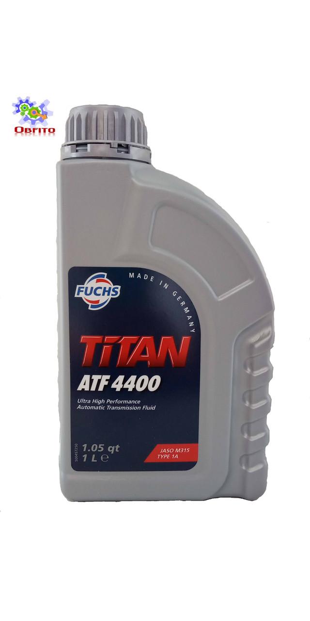 Fuchs TITAN ATF 4400, 1л масло трансмиссионное синтетическое