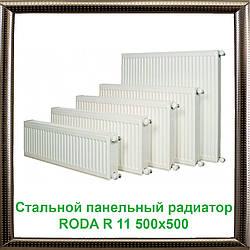 Стальной панельный радиатор RODA R 11 500х500, боковое подключение,крепкая сталь