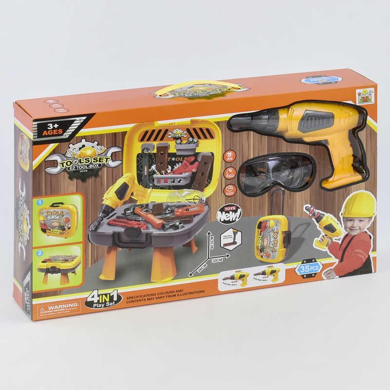 Набор инструментов в чемодане 36778-71 (24) дрель на батарейках, в коробке