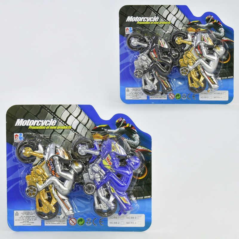Набор мотоциклов 88-3 (240) 2шт на листе