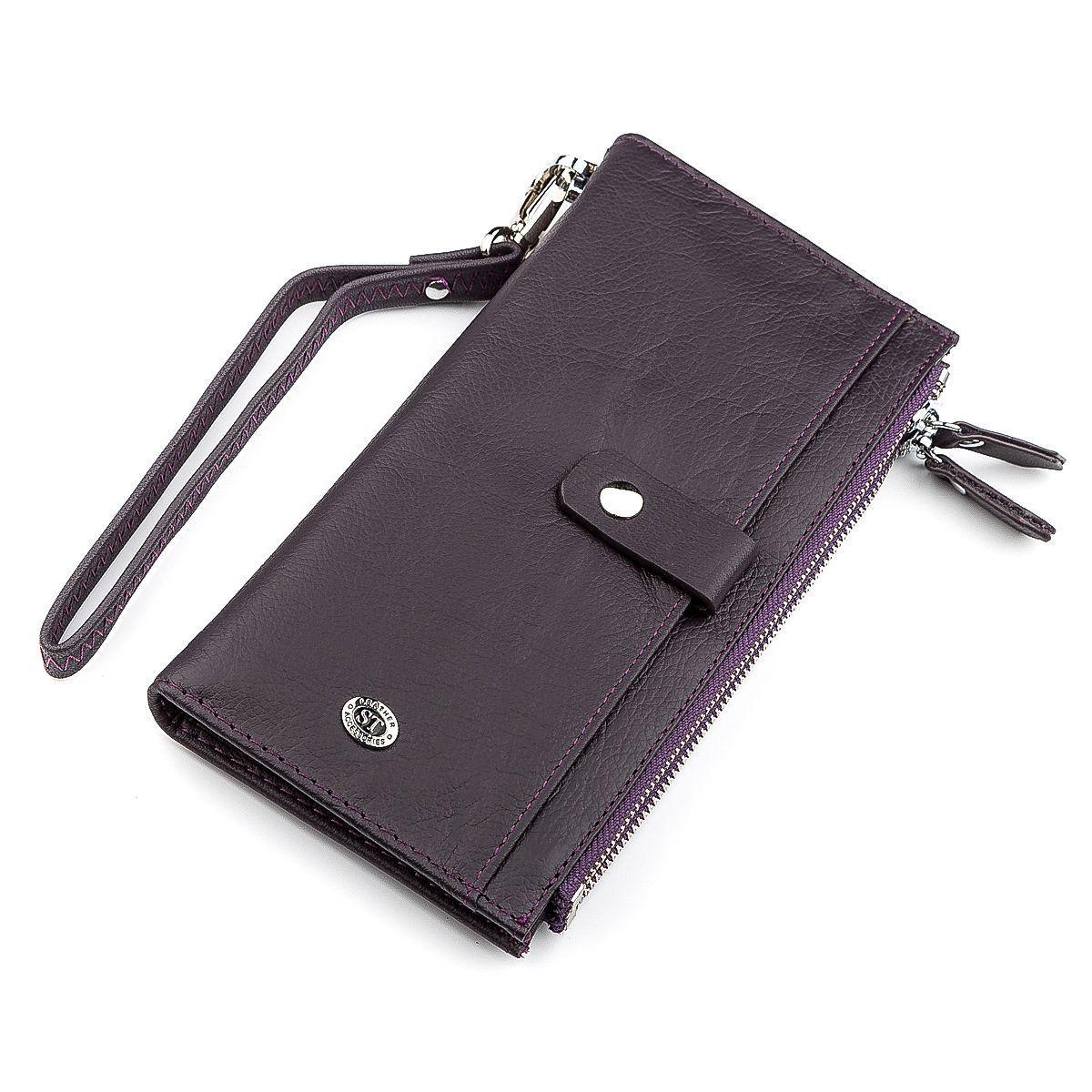 Кошелек Женский St Leather 18384 (St420) Кожаный Фиолетовый, Фиолетовый