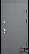 Входная дверь Страж, Geometry, Grattel, фото 2