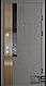 Входная дверь Страж, Geometry, Grattel, фото 3