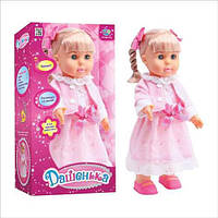 Функциональные пупсы и куклы