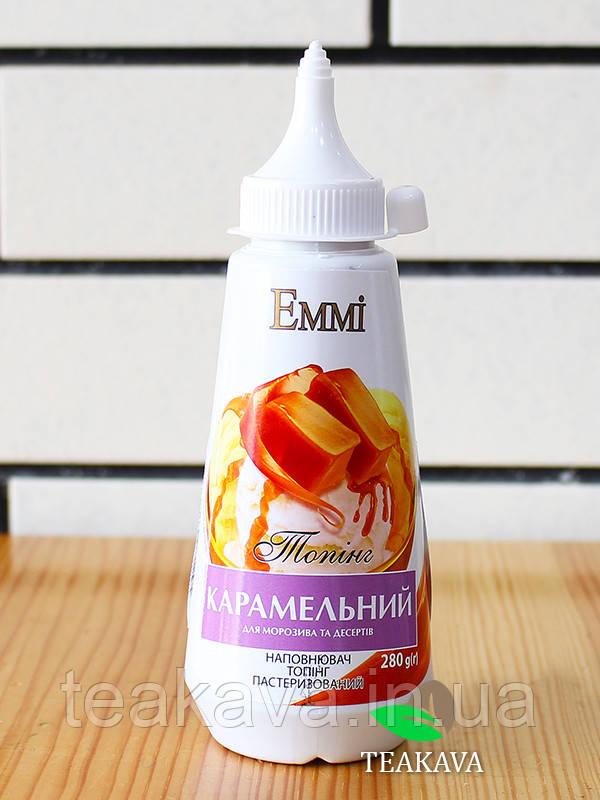 Топпинг Emmi Карамель, 280 грамм