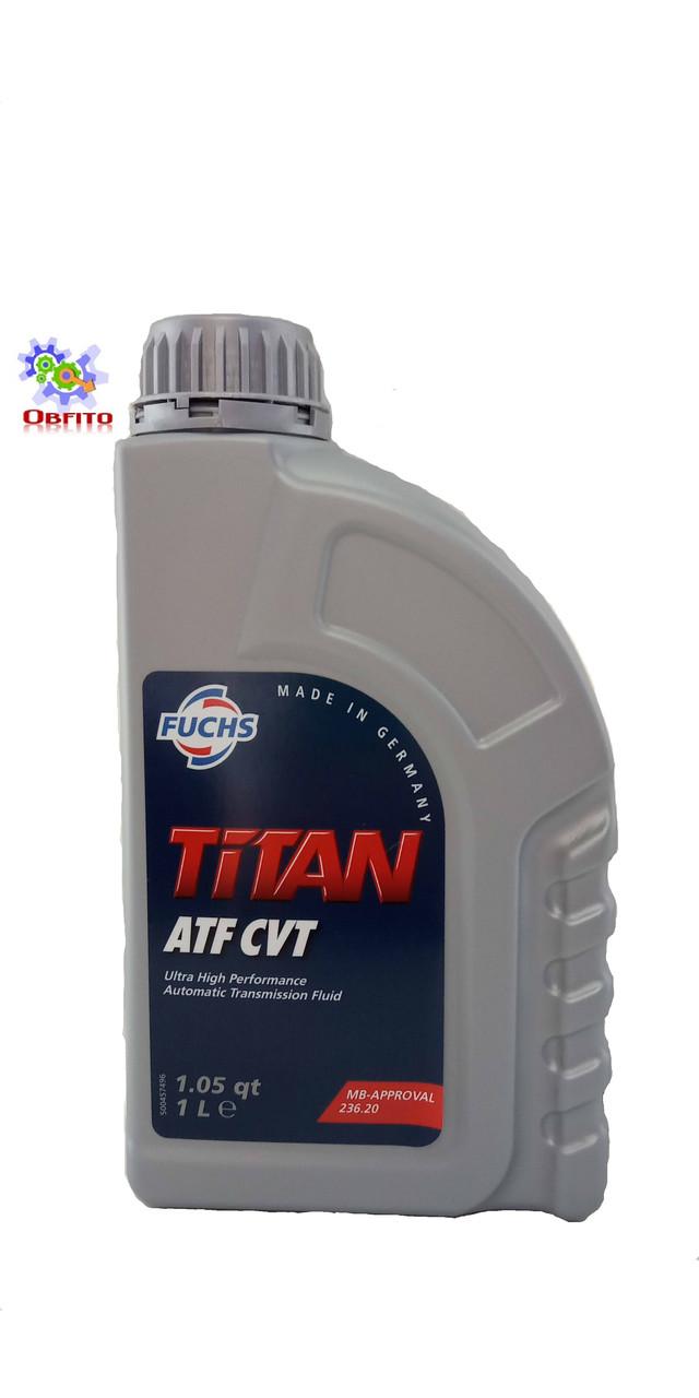 Fuchs TITAN ATF CVT, 1л масло трансмиссионное синтетическое