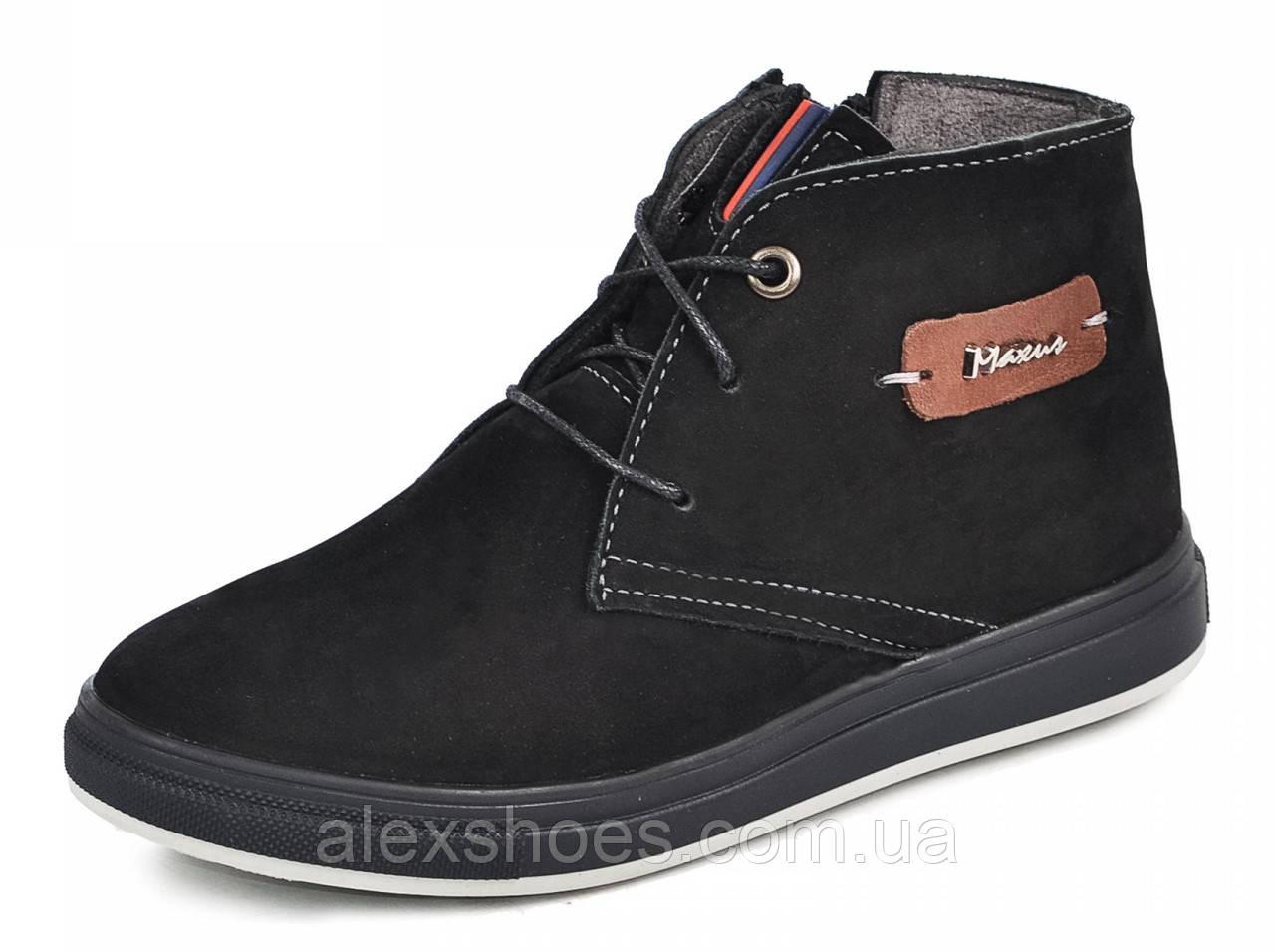 Ботинки подростковые из натурального нубука от производителя модель МАК838