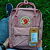 Рюкзак городской качественный Fjallraven Kanken mini, цвет розовый (пудровый)