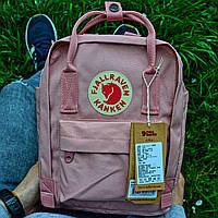 Рюкзак городской качественный Fjallraven Kanken mini, цвет розовый (пудровый), фото 1