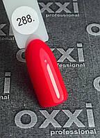 Гель-лак Oxxi Professional № 288, 10 мл