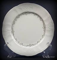 Bernadotte (Тонке мереживо) Тарелка десертная 6 штук d19 см фарфор Thun