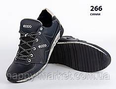 Кожаные кроссовки Ecco (реплика) (266 синий)
