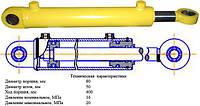 Гидроцилиндр ГЦ-80.50.400.240.00