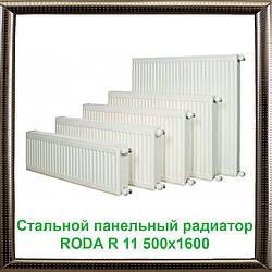 Стальной панельный радиатор RODA R 11 500х1600,боковое подключение,Германия производство,качественная сталь