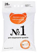 Наповнювач деревний №1 6+1 кг (28 л) для туалетів для кішок