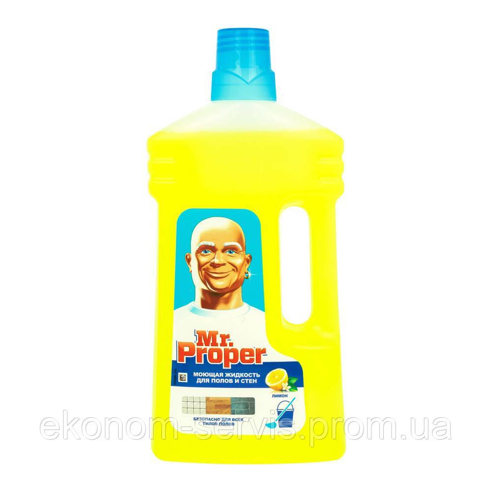 Средство для мытья полов и стен MR PROPER, лимон, 1 л