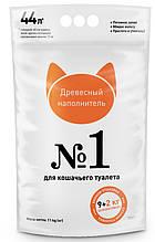 Наповнювач деревний №1 9+2 кг (44 л) для туалетів для кішок