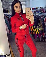 Женский спортивный костюм красный 4 расцветки