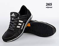 Кожаные кроссовки  Adidas (реплика) (265 черные) мужские спортивные кроссовки шкіряні чоловічі