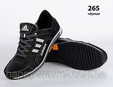 Кожаные кроссовки  Adidas (реплика) (265 черные)