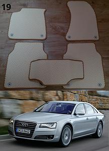 Коврики на Audi A8 Long 2010-2017. Автоковрики EVA