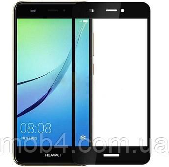 Захисне скло для Huawei (Хуавей) Y3 2017 (На весь екран) Біле і Чорне