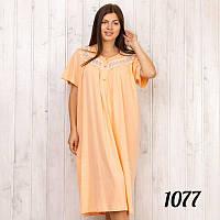 Ночная рубашка с коротким рукавом Marcize (Турция) dnc1077
