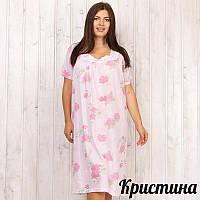 Ночная рубашка женская батал Christina (Турция) chrstn_nchn_rbshk_rkv