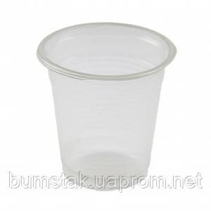 Стакан одноразовый пластиковый 100 мл / 100 шт.