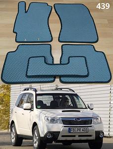 Коврики на Subaru Forester 2008-2012. Автоковрики EVA