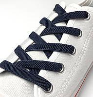 Шнурок резиновый плоский темно-синий 90см (Ширина 7 мм)