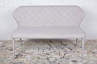 Кресло - банкетка Nicolas VALENCIA 130х59х85 см бежевая
