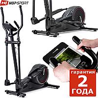 Орбитрек HS-050C Frost black/gray. Для похудения, для дома, кардиотренажер, эллипс, тренажер для ног